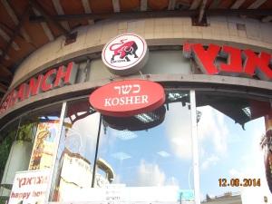 Kosheres Fast Food